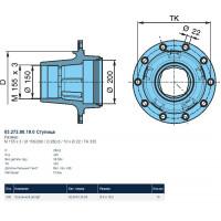 Ступица HZF 16010 W (пр-во BPW)