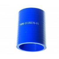 Рукав КАМАЗ-ЕВРО ТКР (50x61 мм) синий силикон (пр-во ТК МЕХАНИК)